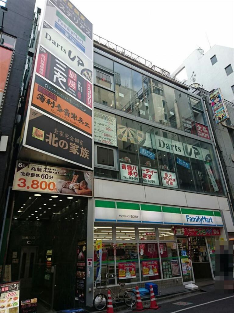 近代BLD.7、東京都豊島区東池袋1-13-11、池袋駅 徒歩4分