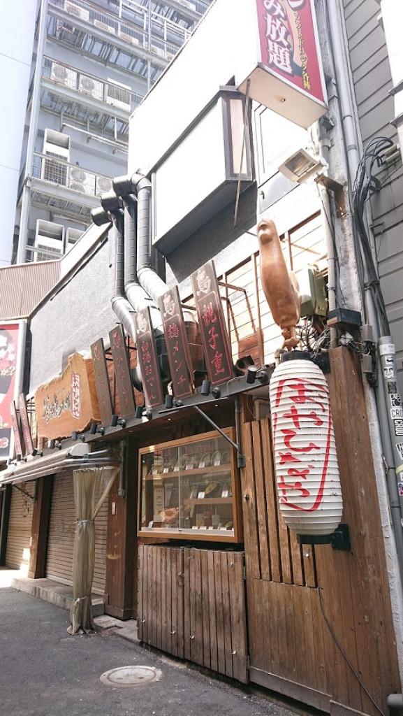 山本ビル、東京都渋谷区道玄坂2-6-6、渋谷駅 徒歩1分