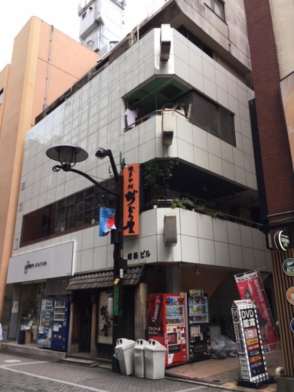 関根ビル 東京都港区赤坂2-13-21