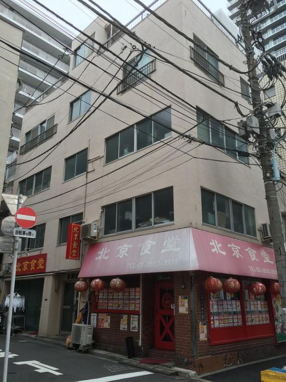江橋ビル、東京都中央区湊3-9-3、新富町駅 徒歩8分