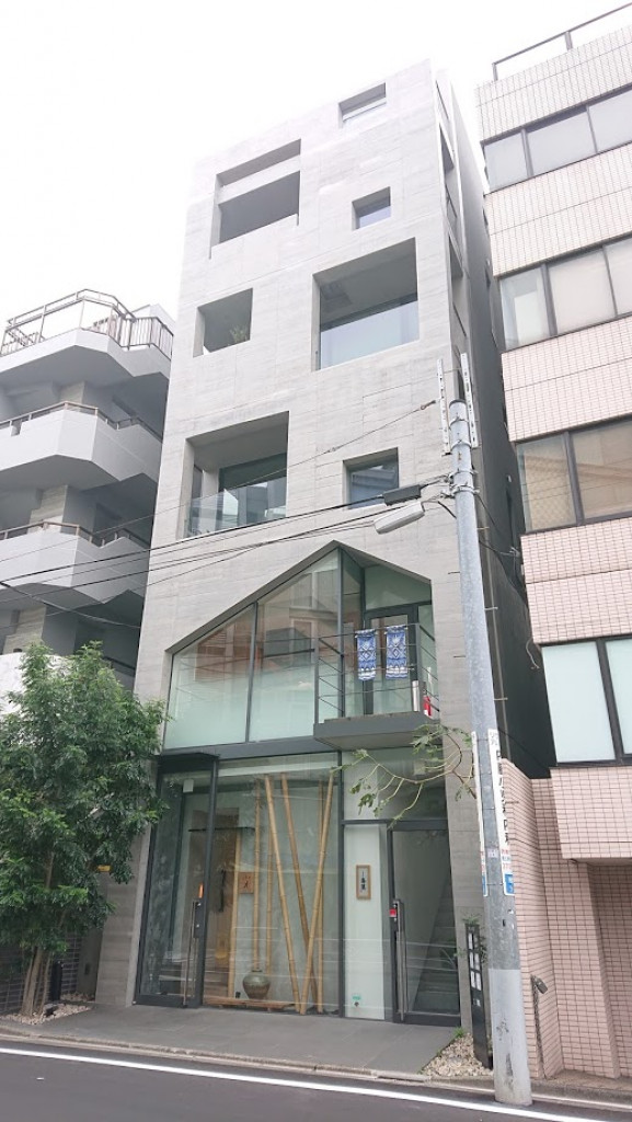 SP15 EBISUビル、東京都渋谷区恵比寿3-28-2、恵比寿駅 徒歩9分