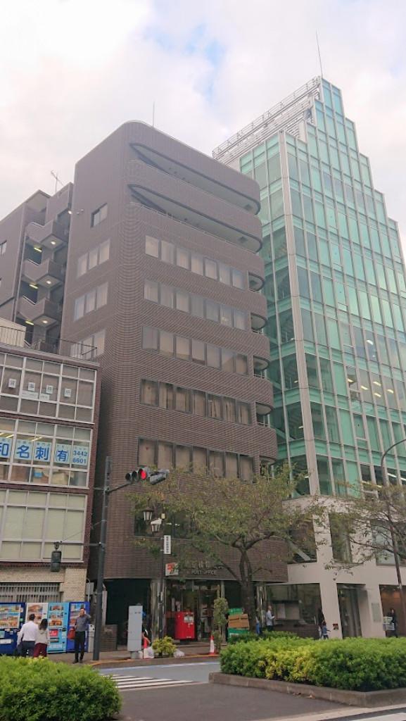 岩崎ビル、東京都渋谷区広尾1-3-15、恵比寿駅 徒歩5分