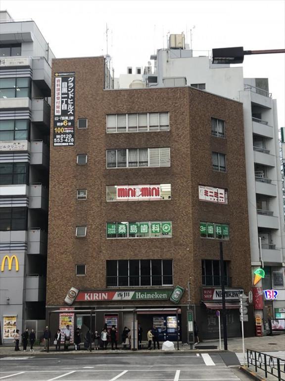 西川ビル、東京都品川区上大崎2-15-16、目黒駅 徒歩1分