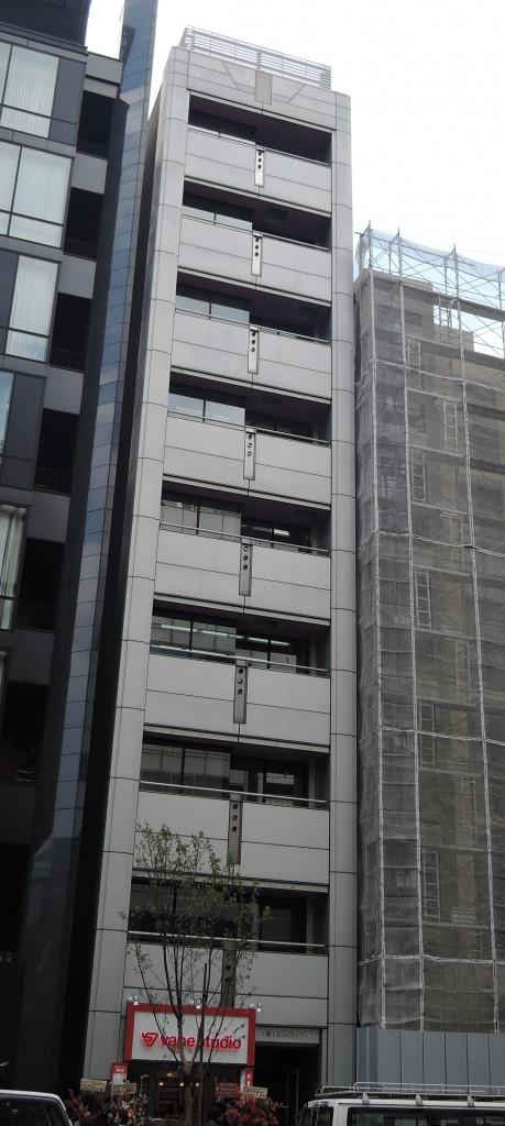 第1ミネギシビル、東京都渋谷区渋谷3-16-3、渋谷駅 徒歩1分