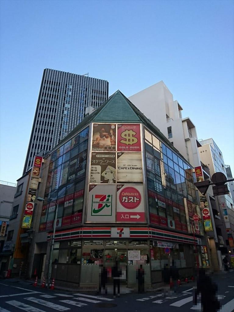 近代BLD.10、東京都豊島区東池袋1-23-9、池袋駅 徒歩4分