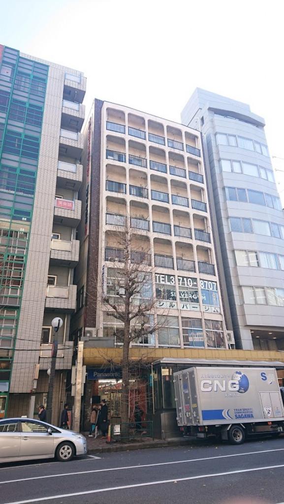 エビスユニオンビル、東京都渋谷区恵比寿南1-2-10、恵比寿駅 徒歩1分