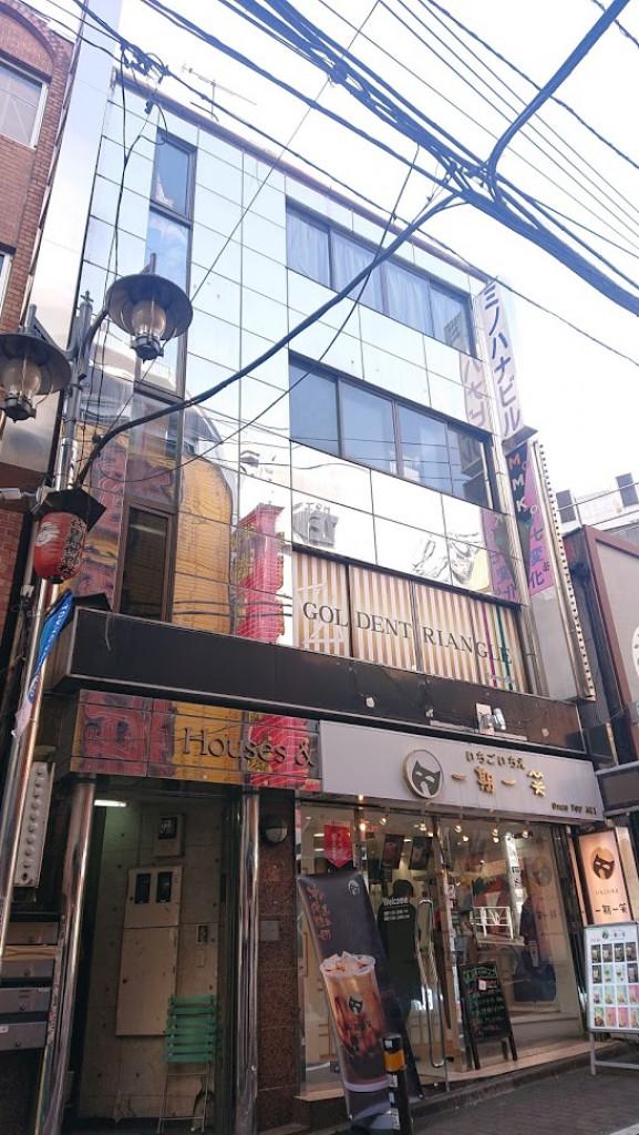 ミノハナビル、東京都渋谷区道玄坂2-16-8、渋谷駅 徒歩4分