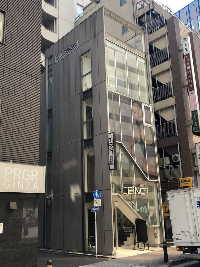 銀座SLCビル、東京都中央区銀座2-11-14、東銀座駅 徒歩4分銀座駅 徒歩5分