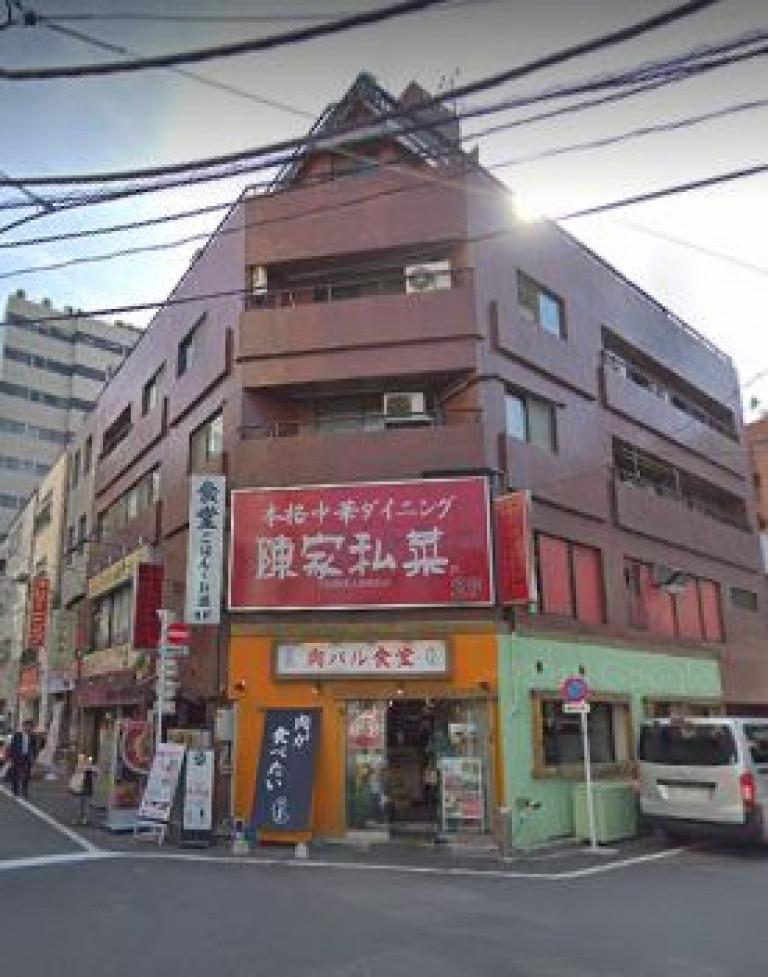 桔梗ハイツ西五反田 東京都品川区西五反田2-26-3