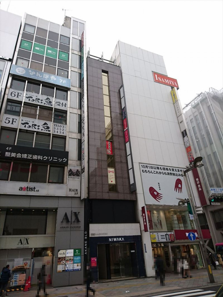 FPG links SHINJUKU、東京都新宿区新宿3-17-1、新宿三丁目駅 徒歩1分新宿駅 徒歩3分