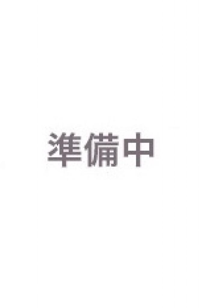 代官山(猿楽町)新築PJ、東京都渋谷区猿楽町4-10、代官山駅 徒歩6分
