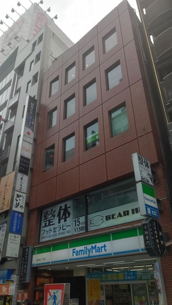 ユニ道玄坂ビル、東京都渋谷区道玄坂2-6-15、渋谷駅 徒歩3分