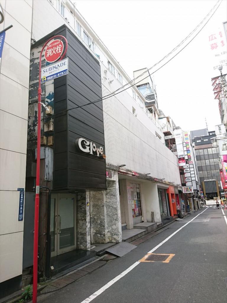 K'sビル、東京都新宿区歌舞伎町1-9-10、新宿駅 徒歩6分