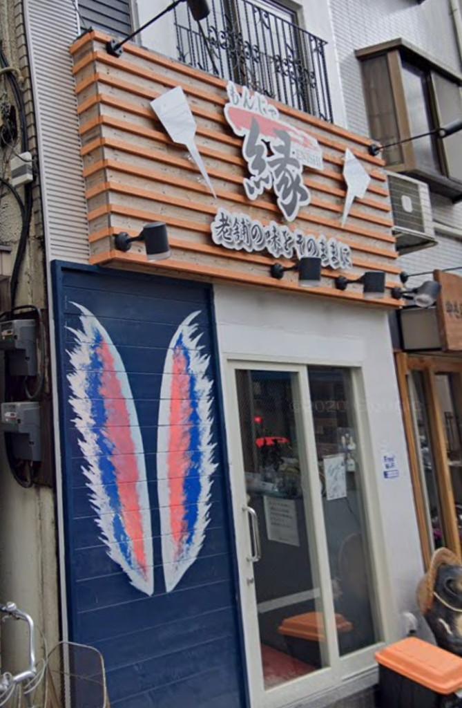 月島三丁目店舗、東京都中央区月島3-11-10、月島駅 徒歩2分