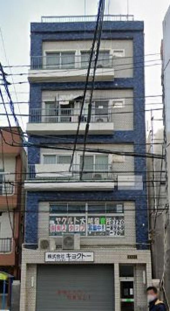 豊洋ビル 東京都品川区西品川3-6-1