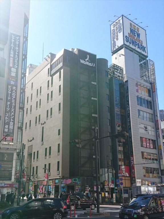 トップスハウスビル、東京都新宿区新宿3-20-8、新宿駅 徒歩4分新宿三丁目駅 徒歩4分