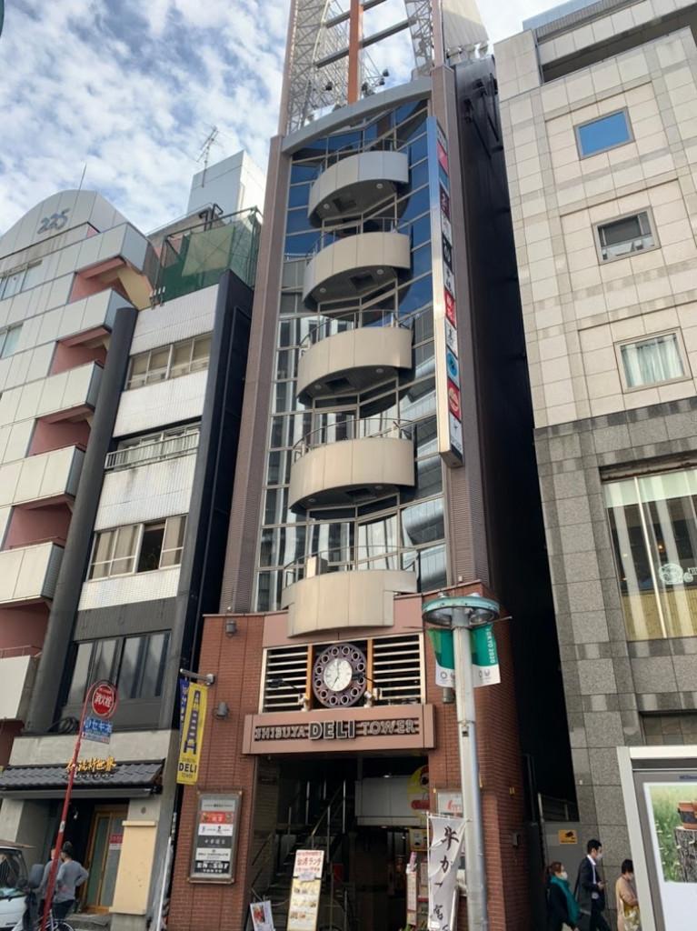 渋谷デリタワー、東京都渋谷区道玄坂2-23-13、神泉駅 徒歩5分渋谷駅 徒歩6分
