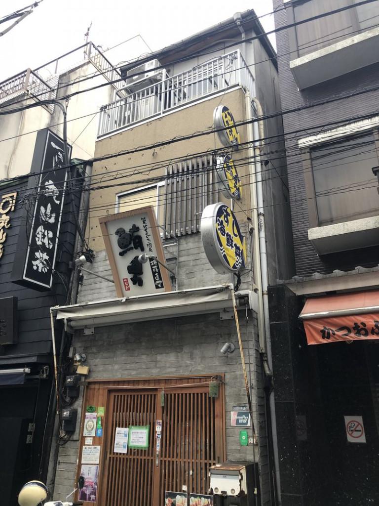中本ビル、東京都中央区築地4-14-17、築地駅 徒歩5分築地市場駅 徒歩4分