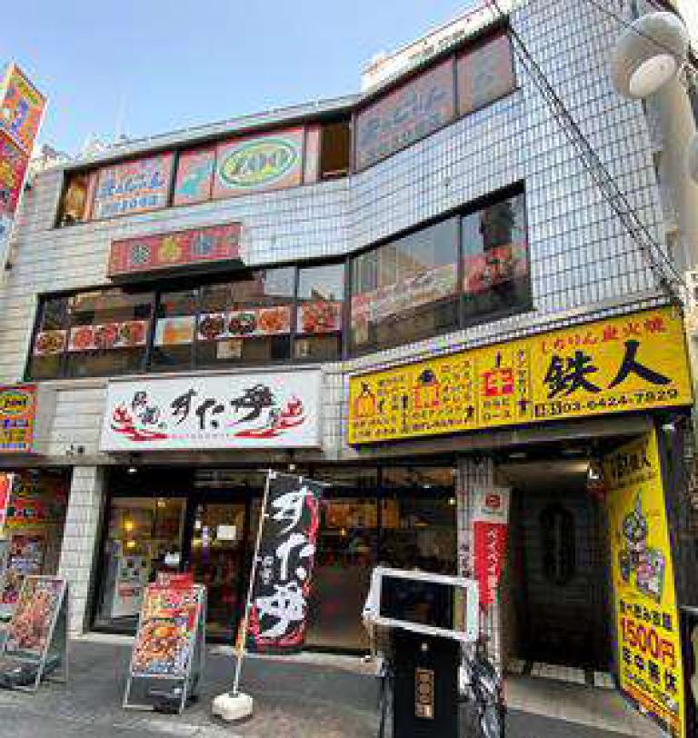 第104東京ビル、東京都大田区西蒲田7-1-11、蒲田駅 徒歩3分