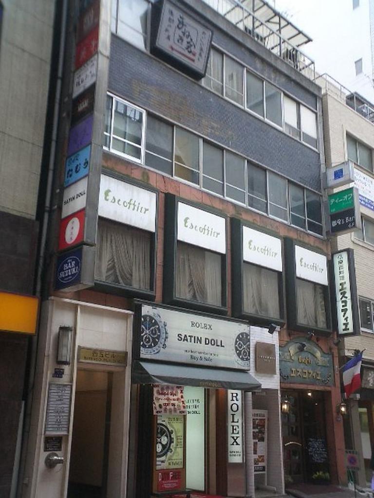 西五ビル、東京都中央区銀座5-4-15、銀座駅 徒歩1分有楽町駅 徒歩5分