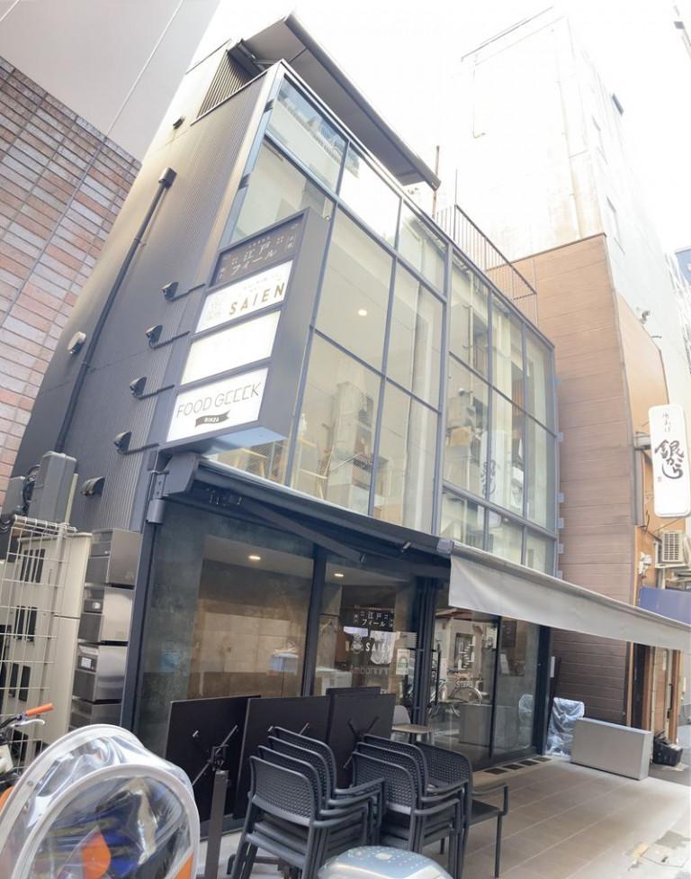 GINZA STEPS、東京都中央区銀座7-7-7、銀座駅 徒歩4分新橋駅 徒歩4分