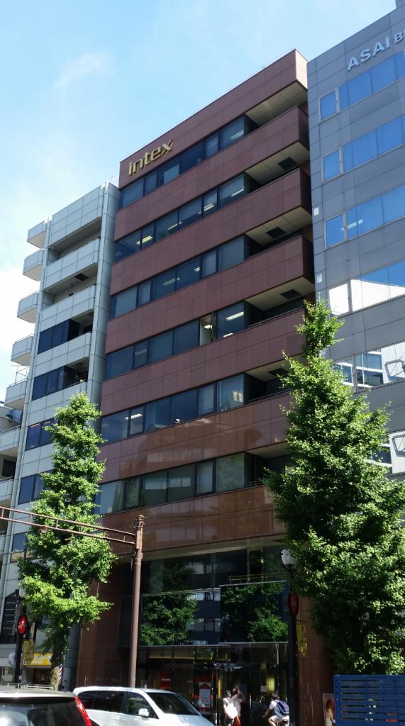 インテックス恵比寿、東京都渋谷区恵比寿南2-1-10、恵比寿駅 徒歩3分