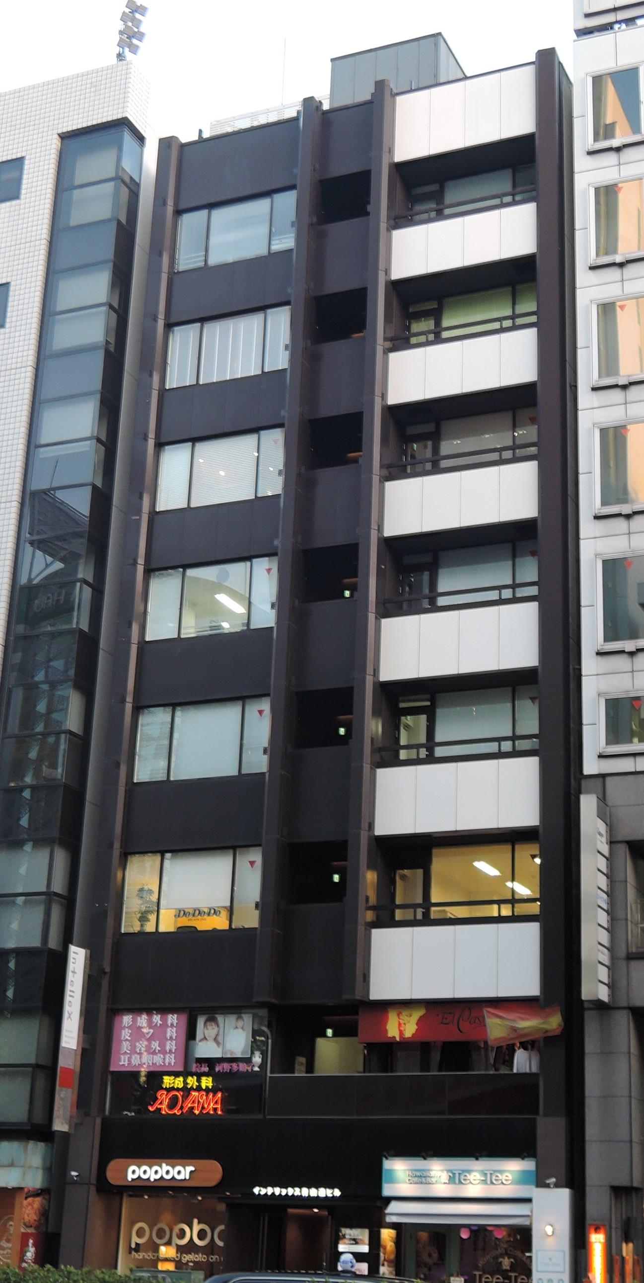 インテリックス青山通りビル 東京都渋谷区渋谷2-9-11