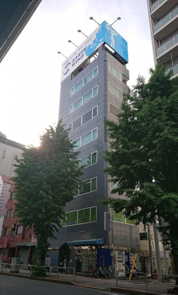 ウィンド笹塚ビル、東京都渋谷区笹塚2-16-2、笹塚駅 徒歩3分