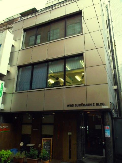 ウィンド水道橋Ⅱビル、東京都千代田区神田三崎町3-6-15、水道橋駅 徒歩2分