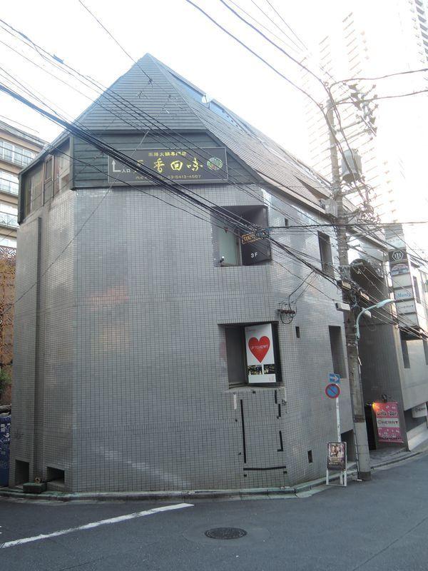 ウィンド六本木ビル、東京都港区六本木3-13-6、六本木駅 徒歩2分