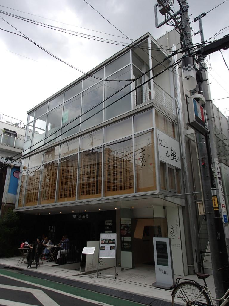 BCG表参道PROPETY、東京都渋谷区神宮前4-9-4、表参道駅 徒歩3分
