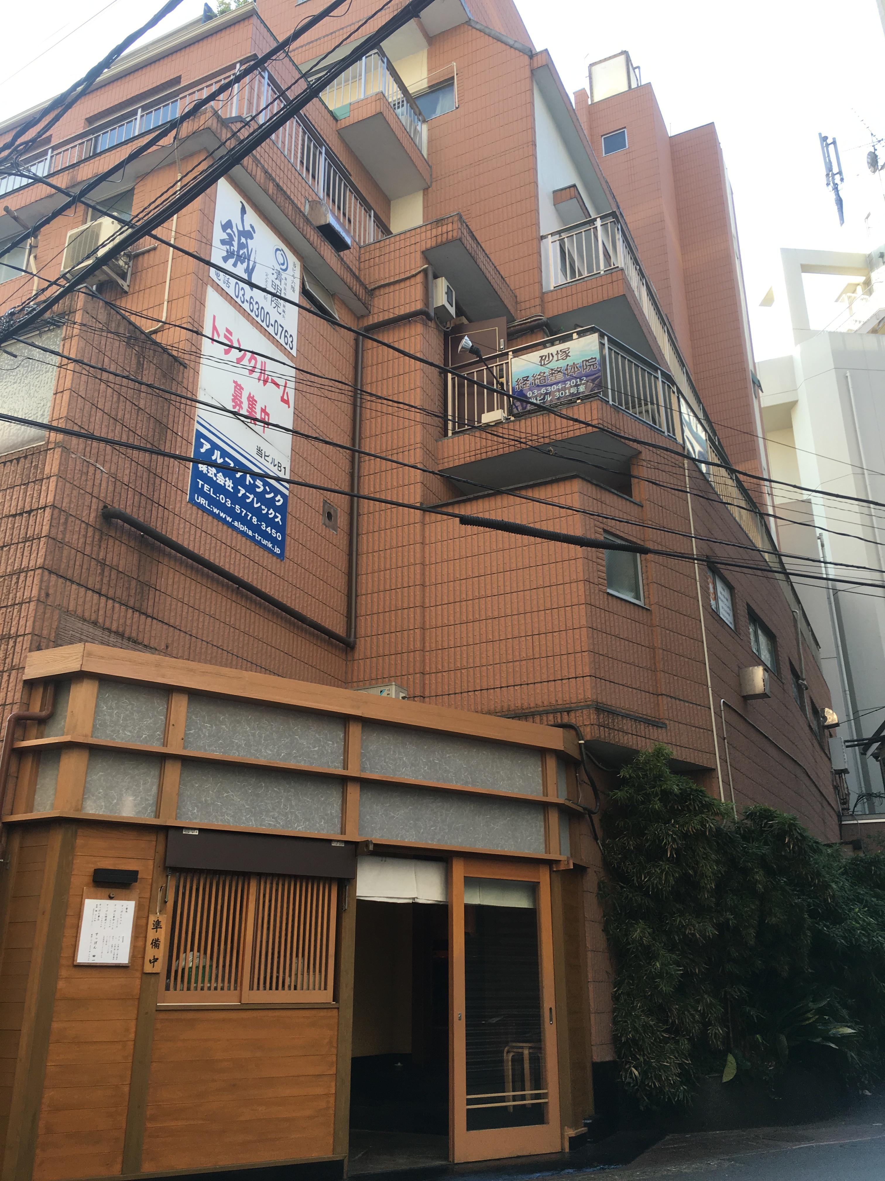 クランツ南新宿、東京都渋谷区代々木2-15-12、新宿駅 徒歩4分南新宿駅 徒歩5分