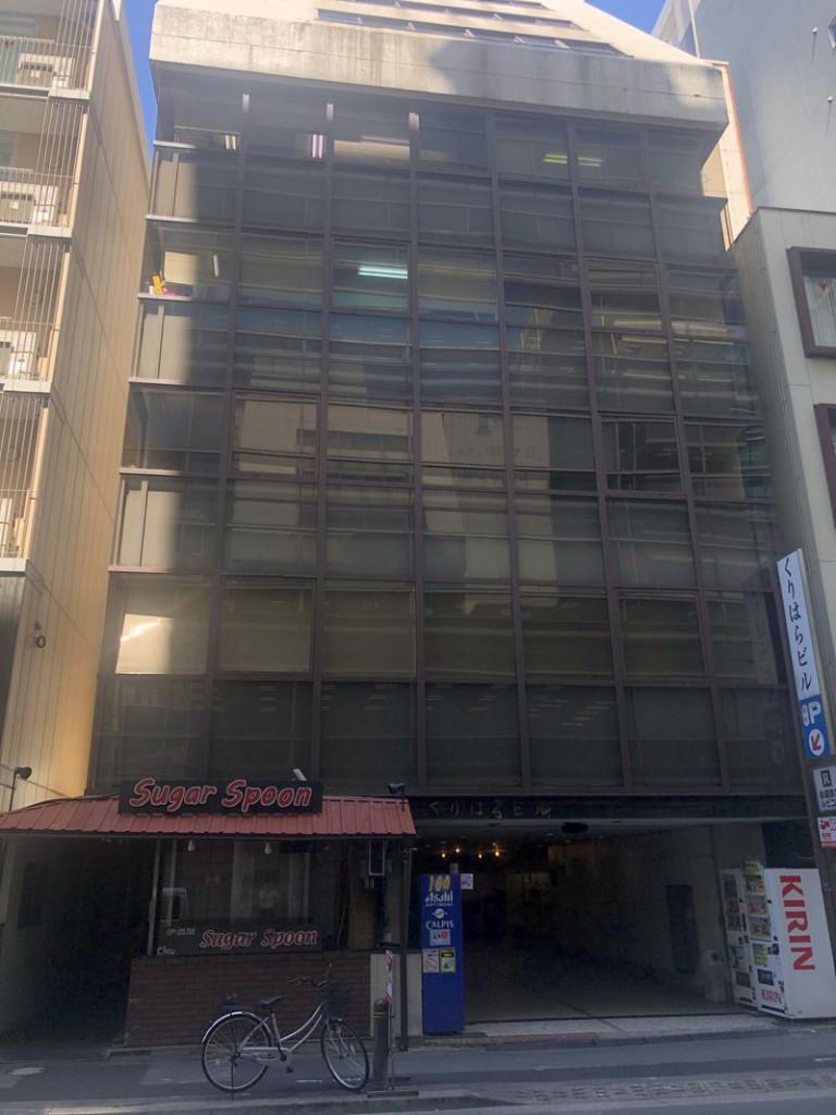 くりはらビル、東京都中央区日本橋3-6-10、日本橋駅 徒歩3分東京駅 徒歩5分
