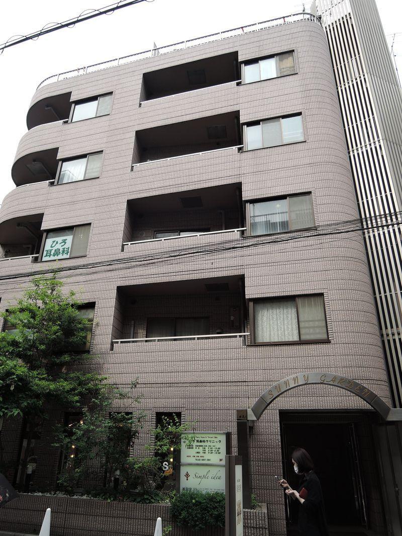 サニーガーデン、東京都渋谷区恵比寿西1-6-7、恵比寿駅 徒歩3分