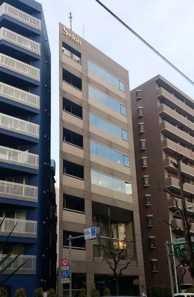 セロンビル、東京都渋谷区神泉町11-7、神泉駅 徒歩2分渋谷駅 徒歩10分