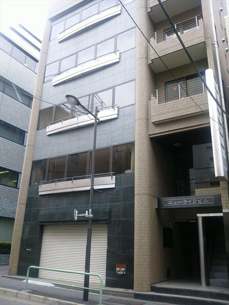 ニューライフビル、東京都千代田区九段南3-3-4、市ケ谷駅 徒歩4分