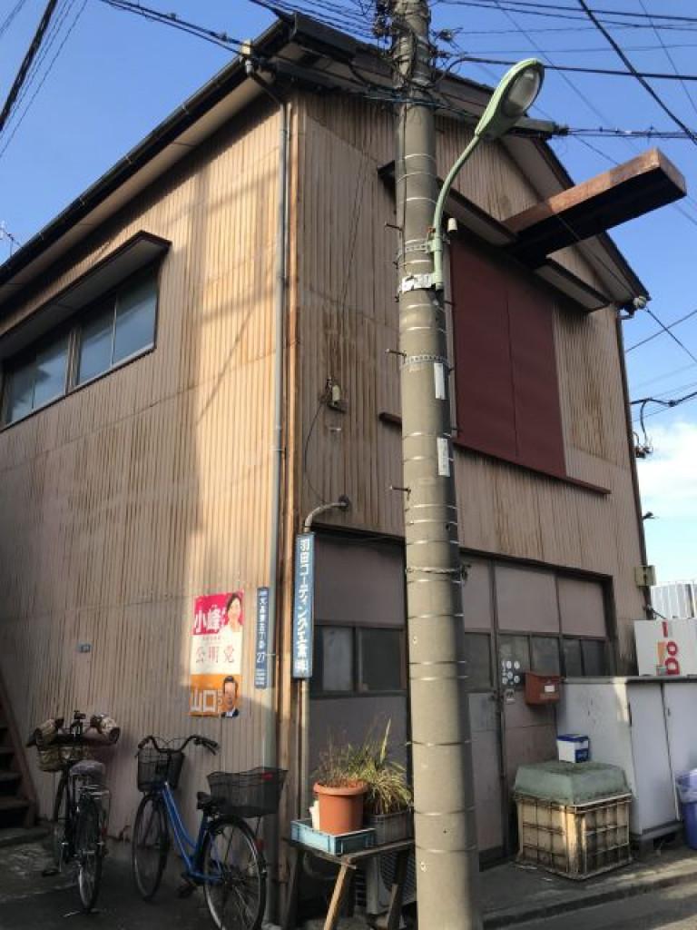 ハイツM、東京都大田区大森東5-27-9、昭和島駅 徒歩6分