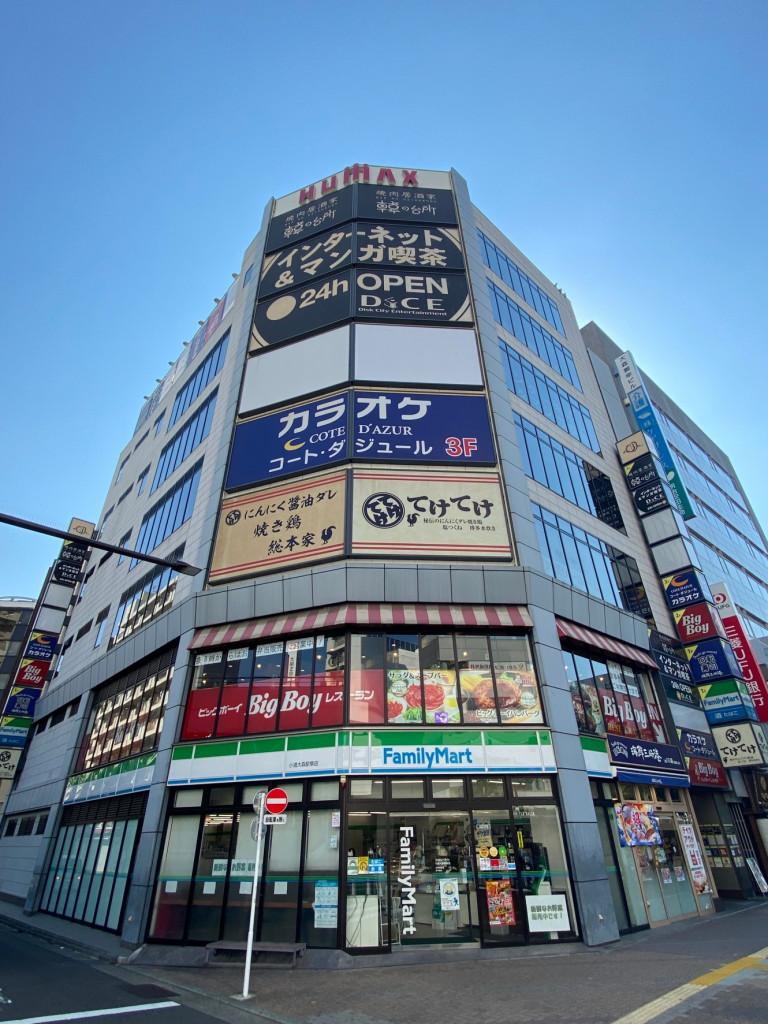 ヒューマックスパビリオン大森 東京都大田区大森北1-2-4
