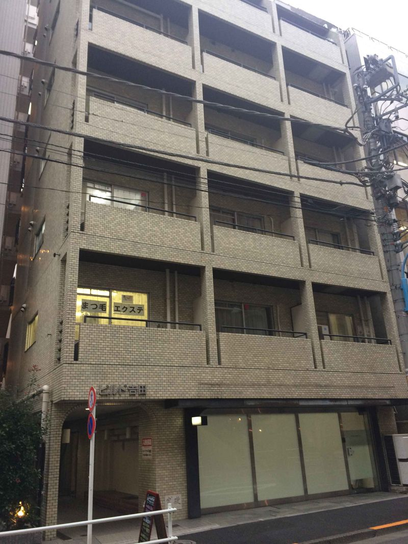 ビルド吉田 東京都新宿区四谷4-30-23