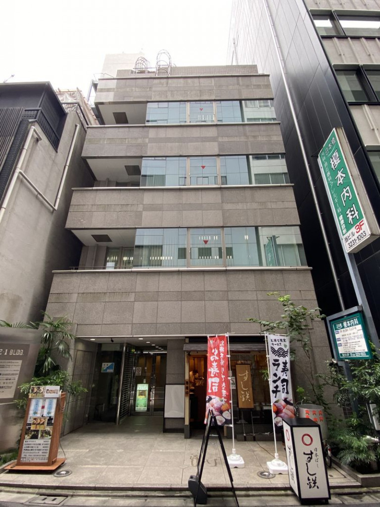 E-1BLDG、東京都中央区日本橋3-3-12、日本橋駅 徒歩4分東京駅 徒歩5分