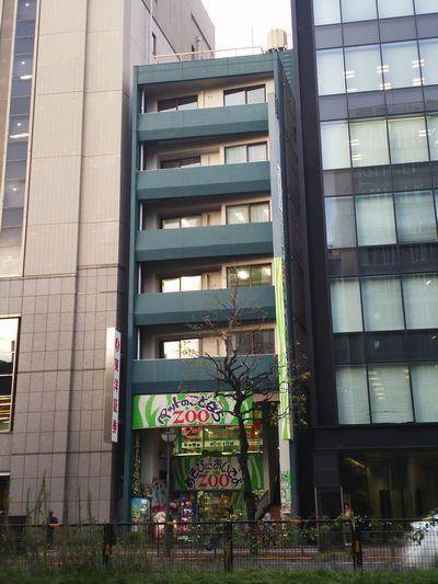 第3ダイヤモンドビル、東京都新宿区四谷2-12、四ツ谷駅 徒歩7分四谷三丁目駅 徒歩5分