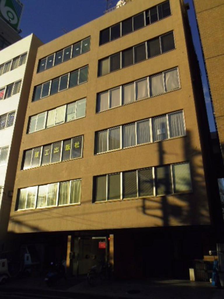 ヤマギビル、東京都千代田区飯田橋3-11-22、飯田橋駅 徒歩4分