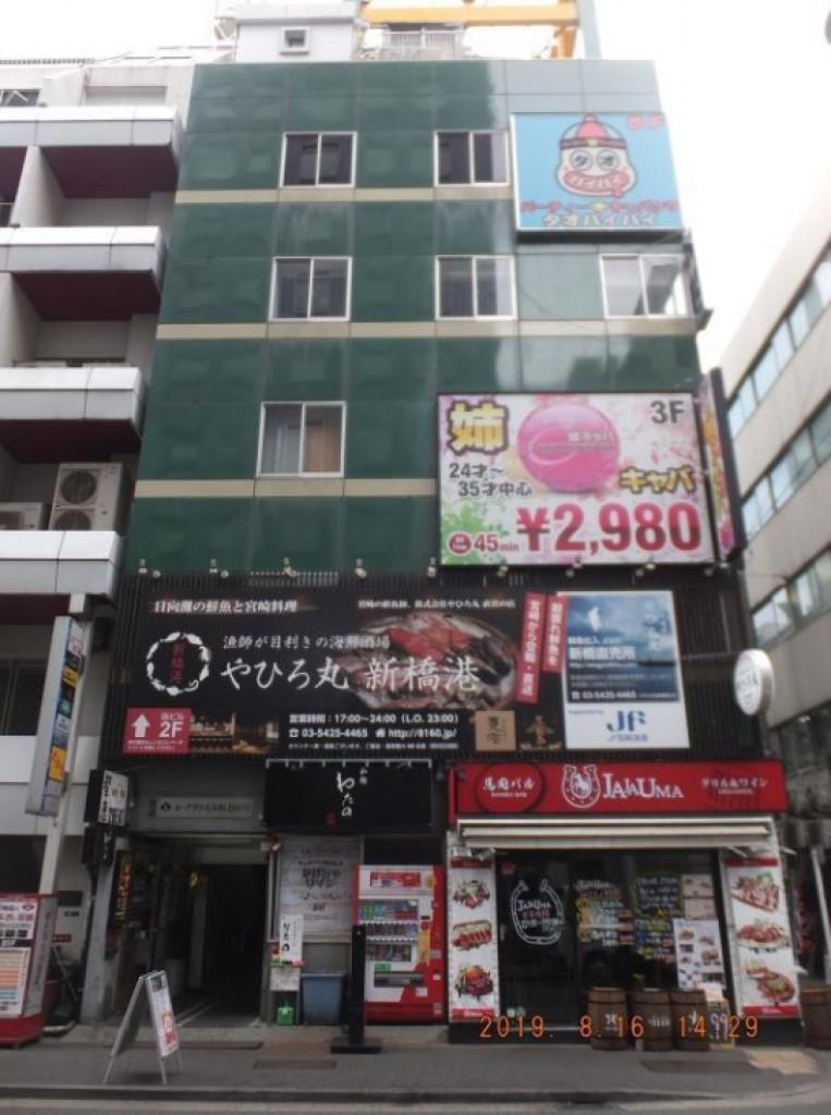 ル・グラシエルBLDG.13 東京都港区新橋3-8-5