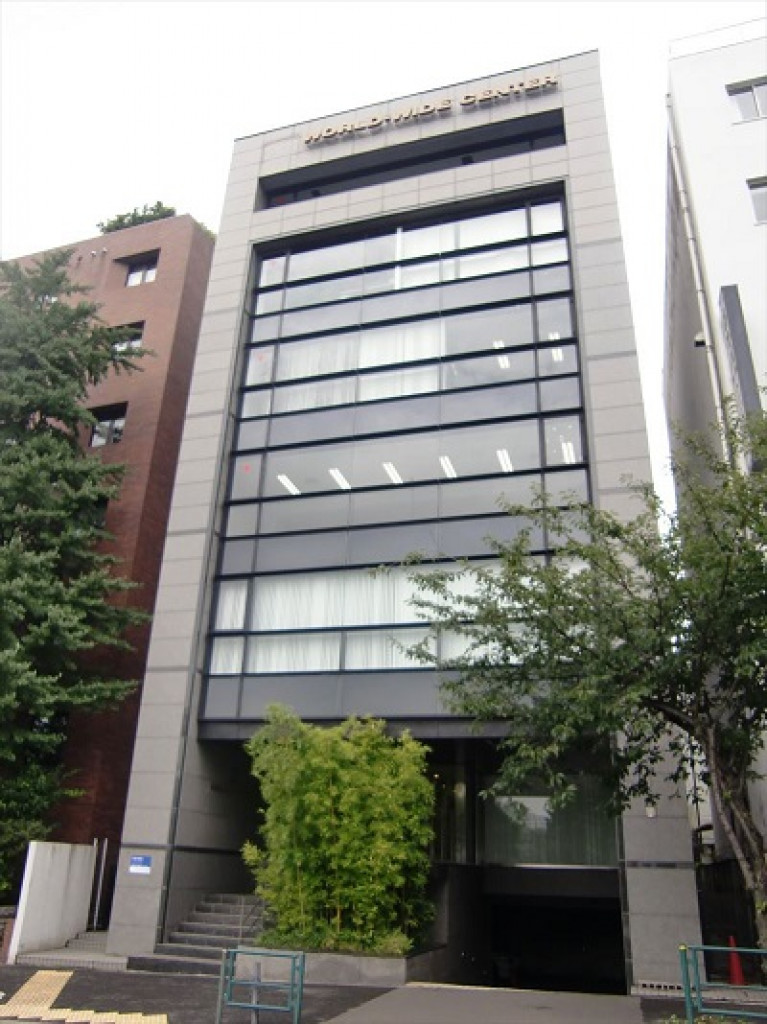 ワールド・ワイド・センター、東京都千代田区三番町1-13、半蔵門駅 徒歩5分