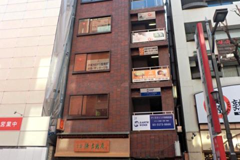 アースウィンド 赤坂店 03-5573-8666