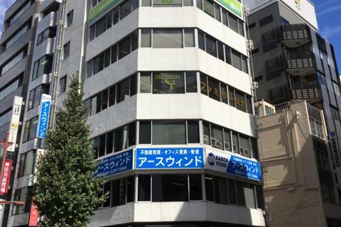 アースウィンド 神田店 03-5297-5666