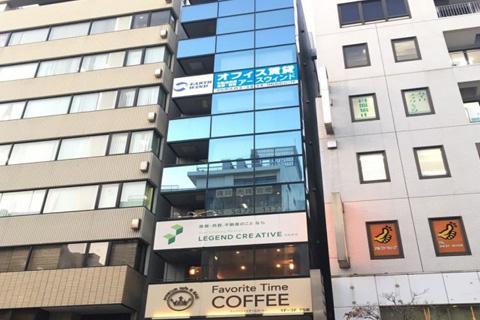 アースウィンド 浜松町店 03-3434-9666