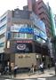 アースウィンド青山店 03-5775-7666