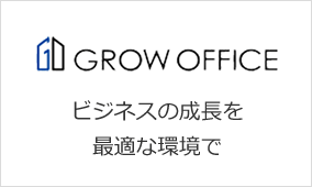 GROW OFFICE