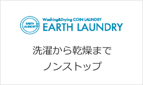 EARTH LAUNDRY